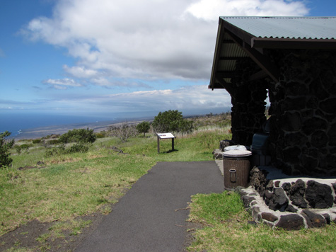 This is the small shelter at the end of Hilina Pali Road.  The trail starts by the sign in the background.