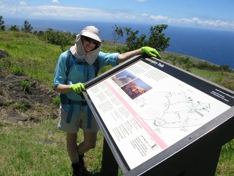 Here I am at the start of the Hilina Pali Trail. It's all downhill from here -- that is, until it's time to head back.