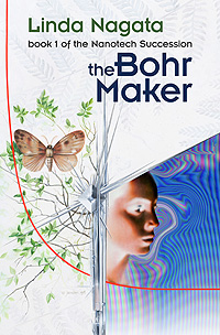 The Bohr Maker - cover by Bruce Jensen