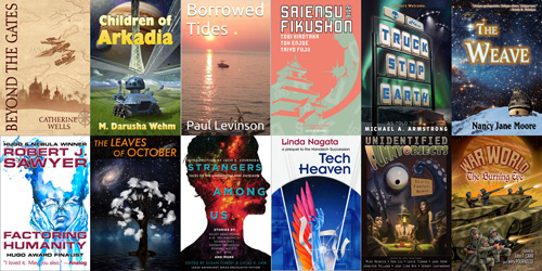 SFWA Science Fiction Bundle